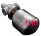 FS5浮球式蒸汽疏水阀-TLV不锈钢疏水阀